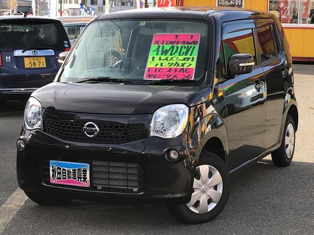 日産 X FOUR 4WD プッシュスタート Bカメラ ETC