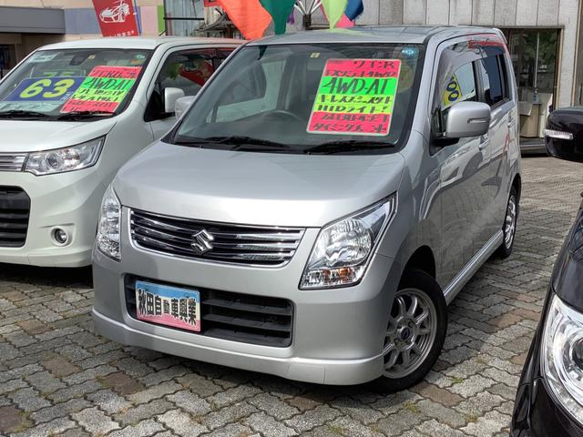 リミテッド 4WD HIDヘッドライト キーレスプッシュスタート バックモニター シートヒーター ABS付