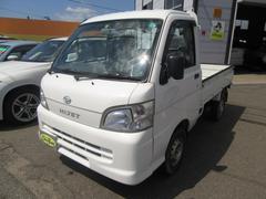 ハイゼットトラックエアコン・パワステ スペシャル 4WD 5速マニュアル