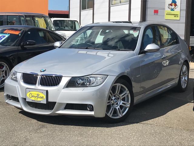 BMW 335i Mスポーツパッケージ ナビ スマートキー HID