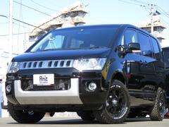 デリカD:5Dパワーパック4WD 両Pスラ 新品MKWセット 社外ナビ