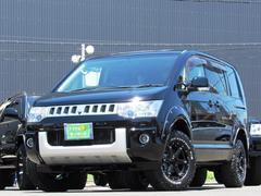 デリカD:5シャモニー4WD リフトUP NEWコンプリートカー