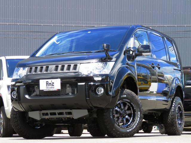 三菱 Dパワーパック4WD Am'zコンプリートカー