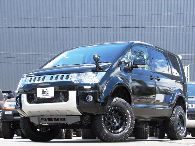 三菱 Dパワーパック4WD Amz新品コンプリートカー