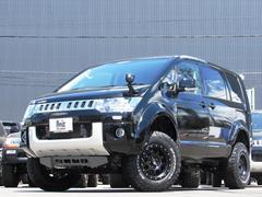 デリカD:5Dパワーパック4WD Amz新品コンプリートカー