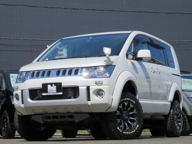 三菱 Dパワーパック4WD 両Pスライド Amzコンプリートカー