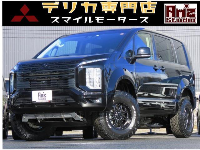 三菱 デリカD:5 G パワーパッケージ 4WD AmzStudio BK-ED 4UP仕様 新品AWセット レダクル&衝突軽減 アラビューモニタ 両側Pスライド 後Pゲート