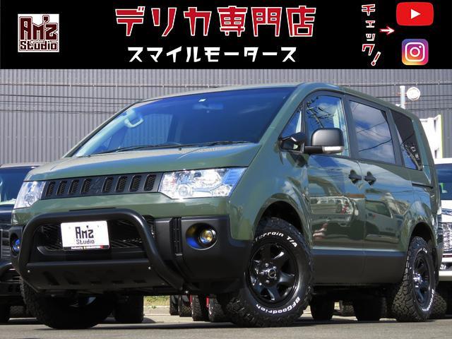 三菱 G 4WD AmzStudioヴィンテージ仕様 新品AWセット&バンパーガード 地デジナビ