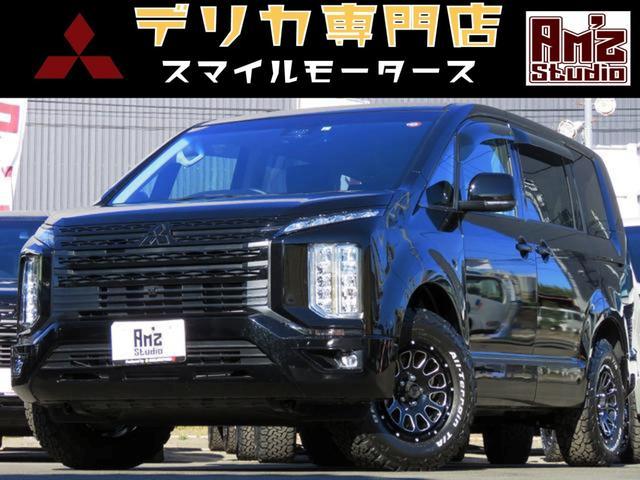 三菱 G パワーパッケージ 4WD AmzStudio BKエディション 新品AWセット レダクル&衝突軽減 アラビューモニタ 両側Pスライド 後Pゲート