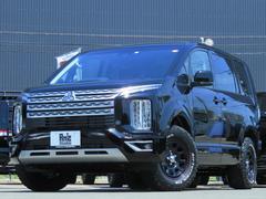 デリカD:5G パワーパッケージ 4WD 未使用車 新品タイヤセット レダクル&衝突軽減 アラビューモニター ステアリモコン 両側Pスライド 後Pゲート