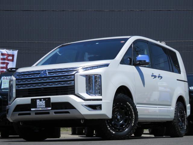 三菱 デリカD:5 P 4WD AmzStudio 新品AWセット レダクル&衝突軽減 アラビューモニター ステリモ 両側Pスライド 後Pゲート