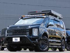 デリカD:5P 4WD AmzStudio 社外AWセット レダクル&衝突軽減 アラビューモニター ステリモ 両側Pスライド 後Pゲート
