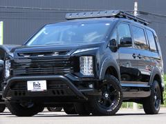 デリカD:5G パワーパッケージ 4WD AmzStudio BKエディション 1.2リフトUP キャンパー仕様  新品AWセット レダクル衝突軽減 アラビューモニター ステアリモコン Pゲート