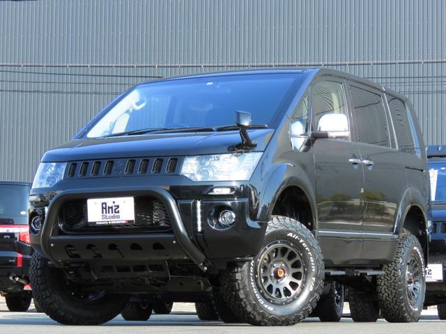 三菱 D パワーパッケージ 4WD AmzStudio 4inリフトUP 両側Pスライド AWセット 地デジナビ 寒冷地仕様車 サイドステップ