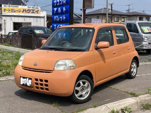 ダイハツ エッセ L 4WD CD キーレス オートマ 13インチアルミ 盗難防止装置 エアバッグ 軽自動車