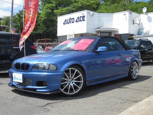 BMW 330Ciカブリオーレ Mスポーツ HDDナビ オートAC