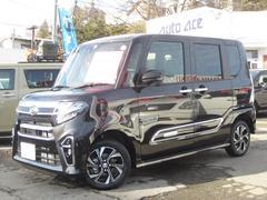 タントカスタムXスタイルセレクション 4WD キーフリー Pスタート LEDヘッドフォグライト WシートH オートAC 両側Pスライドドア