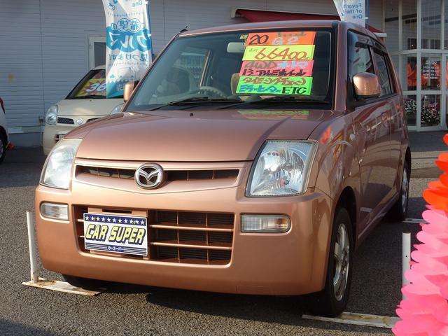 マツダ GII 4WD