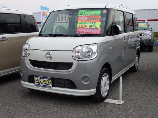 ダイハツ Xリミテッド SAIII 4WD