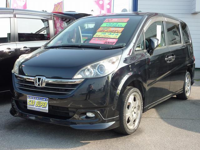 ホンダ HDDナビ エアロ セレクト 4WD