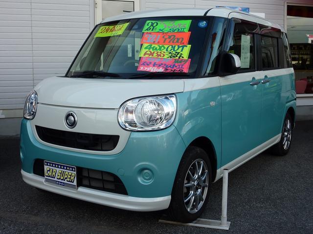 ダイハツ X SAII 4WD