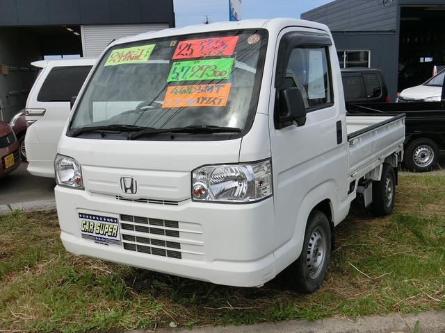 ホンダ アクティトラック SDX 4WD 軽トラック 運転席エアバッグ MT