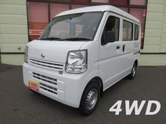 NV100クリッパーバンハイルーフDX 5AGS 4WD