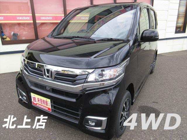 ホンダ G 4WD ECON キーフリー オートエアコン
