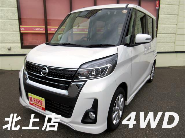日産 ハイウェイスター X 4WD 電動格納ミラー オートエアコン