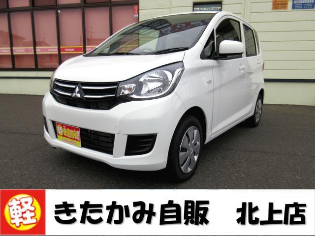 三菱 E キーレス 電動格納ミラー シートヒーター
