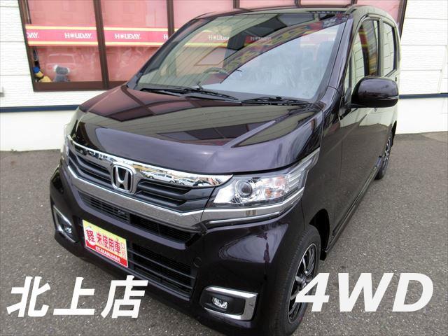 ホンダ G 4WD キーフリー ECON オートエアコン