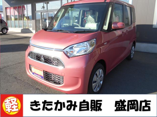 eKスペース(三菱)  中古車画像