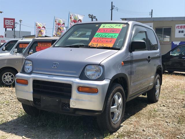 ホンダ ターボ 軽自動車 4WD フロアAT ターボ 保証付