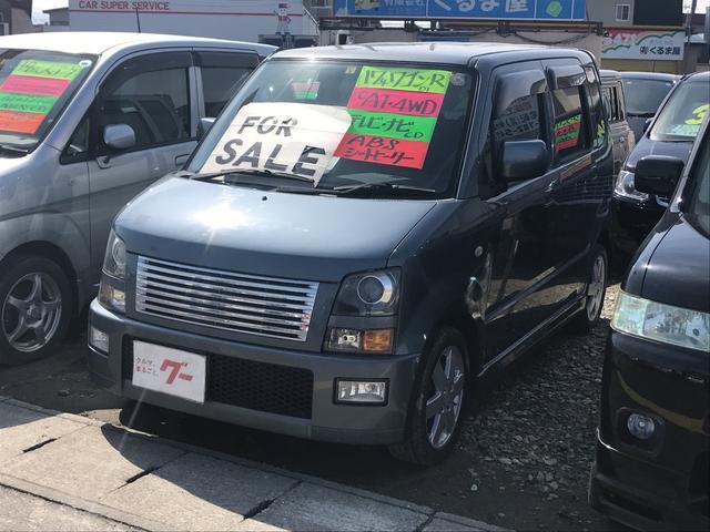 スズキ RR-DI 4WD ターボ CD キーレス ベンチシート