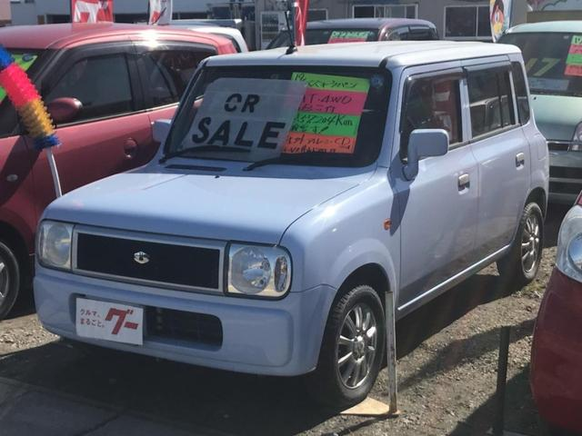 スズキ GセレクションIII 4WD ツートンルーフ CD キーレス