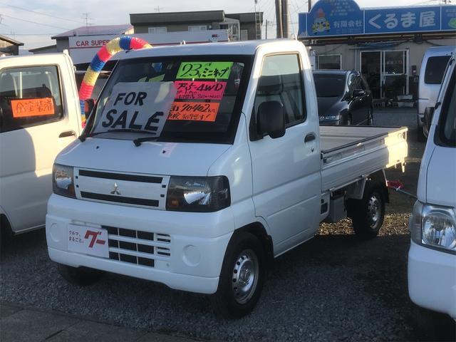 三菱 ミニキャブトラック Vタイプ 4WD 5速マニュアル 軽トラック 最大積載量350kg 三方開き