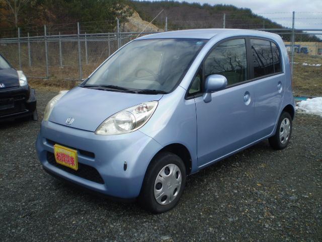 「ホンダ」「ライフ」「コンパクトカー」「青森県」の中古車