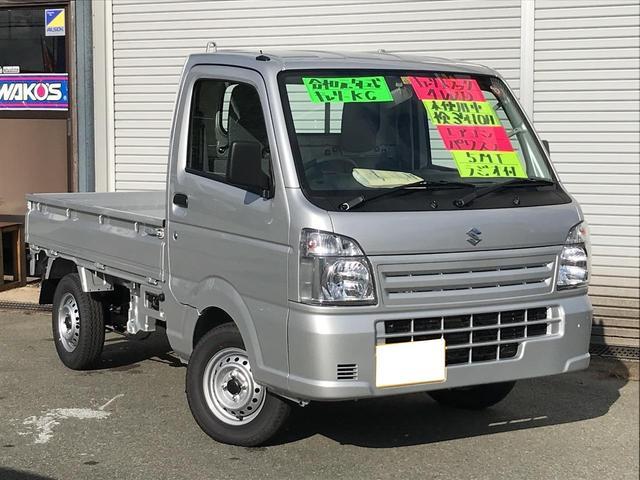 「スズキ」「キャリイトラック」「トラック」「秋田県」の中古車