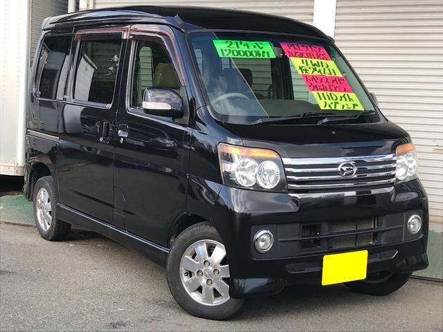 「ダイハツ」「アトレーワゴン」「コンパクトカー」「秋田県」の中古車