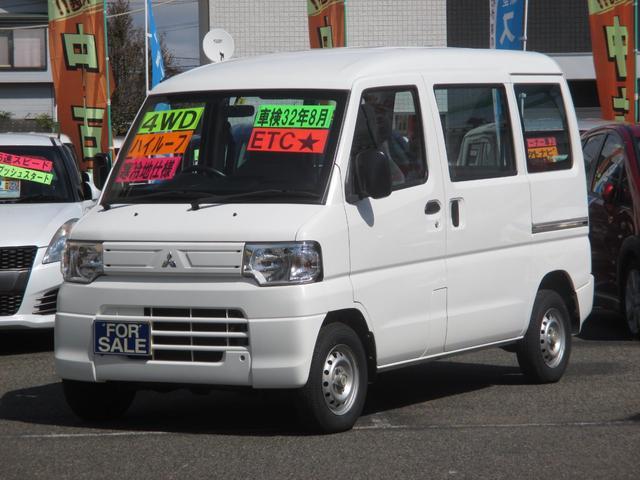 三菱 CDハイルーフ 4WD アンチロックブレーキ ETC