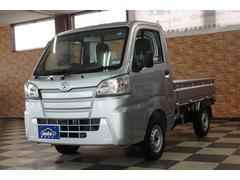 ハイゼットトラックスタンダード 切替式4WD 届出済み未使用車