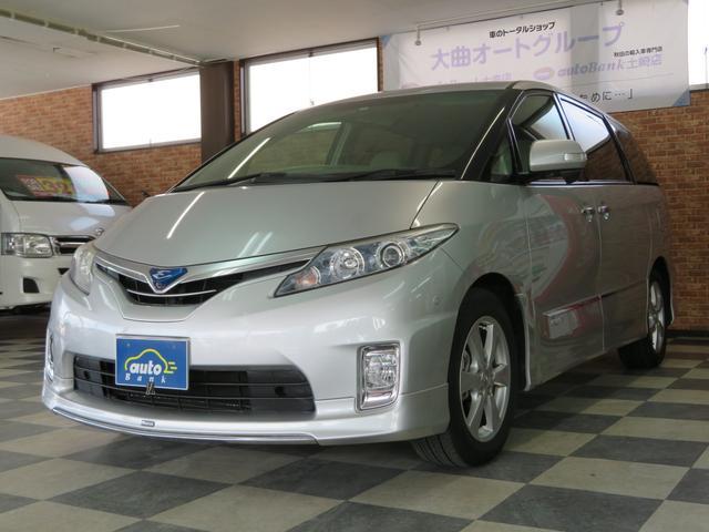 トヨタ エスティマハイブリッド G 4WDパノラミックライブサウン...
