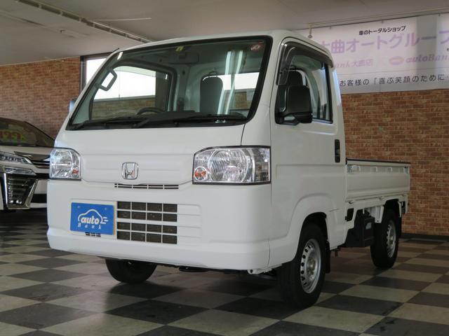 「ホンダ」「アクティトラック」「トラック」「秋田県」の中古車