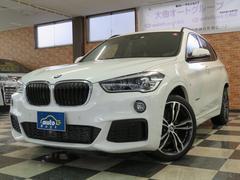 BMW X1xDrive 18d Mスポーツ4WDコンフォートパッケージ
