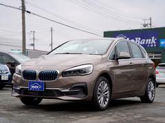 BMW225xeアイパフォーマンスAツアラーラグジュアリー4WD