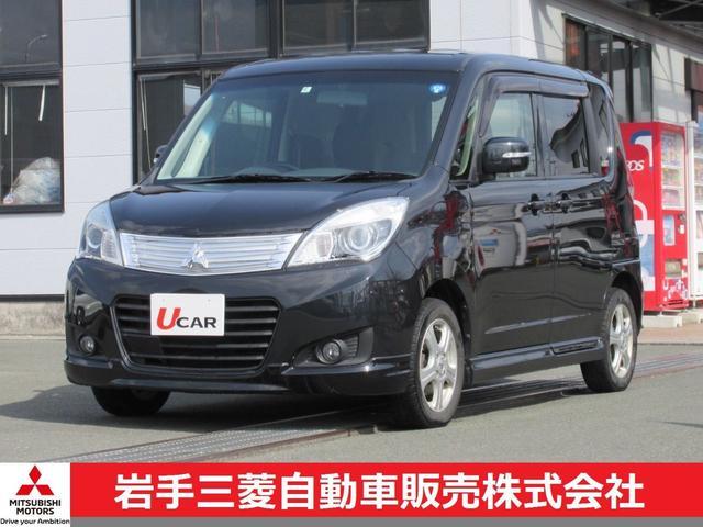 三菱 S 4WD  FCM-City クルーズコントロール搭載