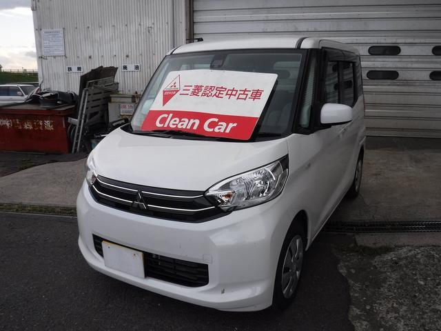 三菱 G e-アシスト 4WD