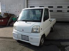 ミニキャブトラックTS 4WD