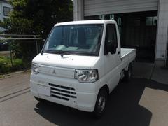 ミニキャブトラックVタイプ 4WD