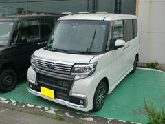 シフォンカスタムR リミテッド スマートアシスト 4WD